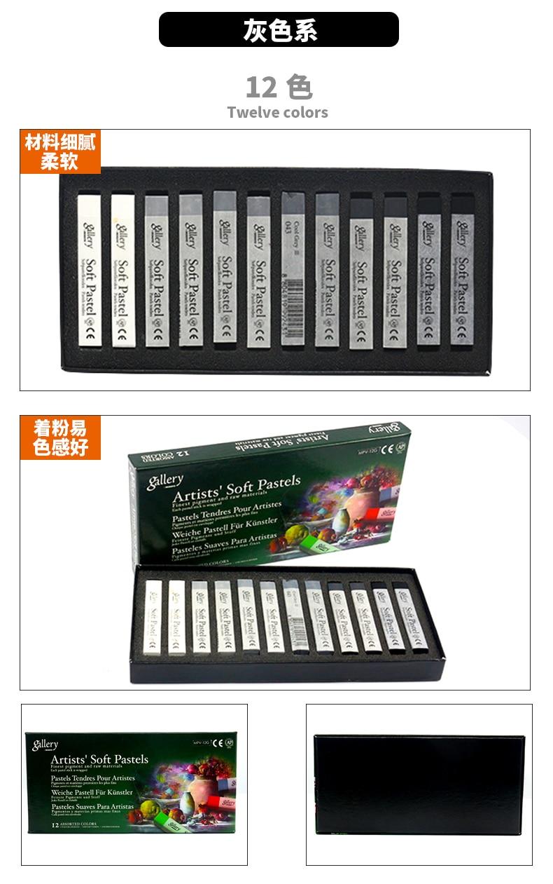 MUNGYO 12 colors sketch graytone  MPV-12G and  basic MPV-12  Gallery Artists soft pastels ART pigment
