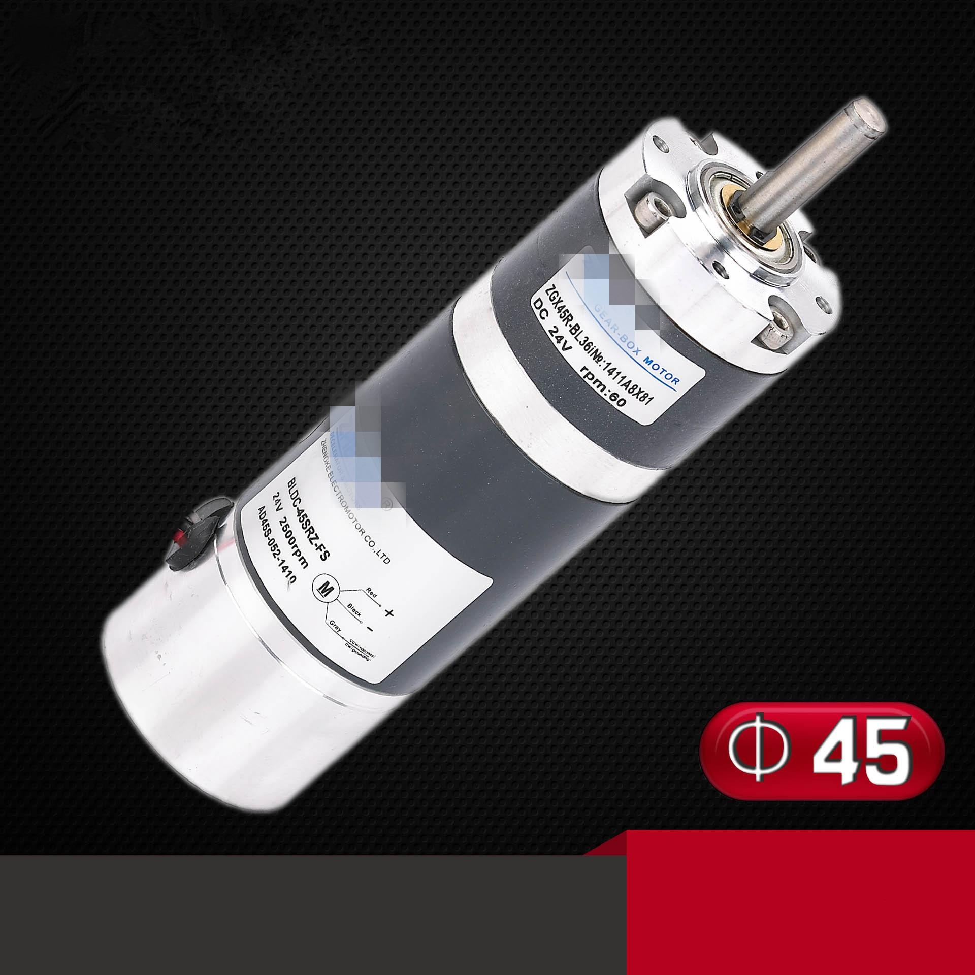 Moteur à engrenages planétaires sans brosse ZGX45RUU vitesse constante 24V 45mm DIA 3 ligne 30 tr/min-1000 tr/min