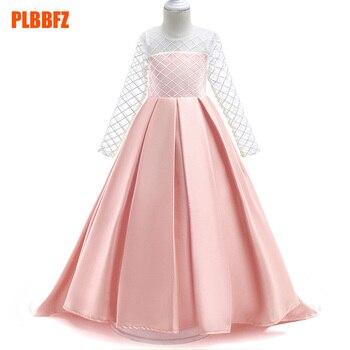 ba1bfe23f Vestido de fiesta para niñas vestidos ropa de niños Primera Comunión vestido  de la princesa vestidos