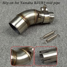 Silp on for Yamaha YZF-R25/YZF-R3 Motorcycle Stainless Steel Middle Connecting Tail Exhaust Muffler Pipe System