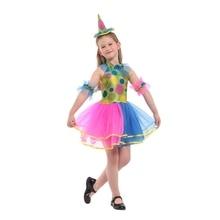 Kids Child Girls Cute Rainbow Clown Tutu Dress Costume Halloween Purim Carnival Party Masquerade Mardi Gras Outfit my 1st mardi gras clown hat white top green girls baby skirt cloth outfit 3 12m