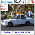 Leeman P5 P6 double sided led taxi top advertising sign, taxi led billboard on top roof of cars cabs for digital advertising