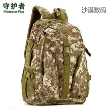 New Style Streamline Form Outdoor Climbing Military Tactical Rucksacks Sport Camping Hiking Trekking Backpack