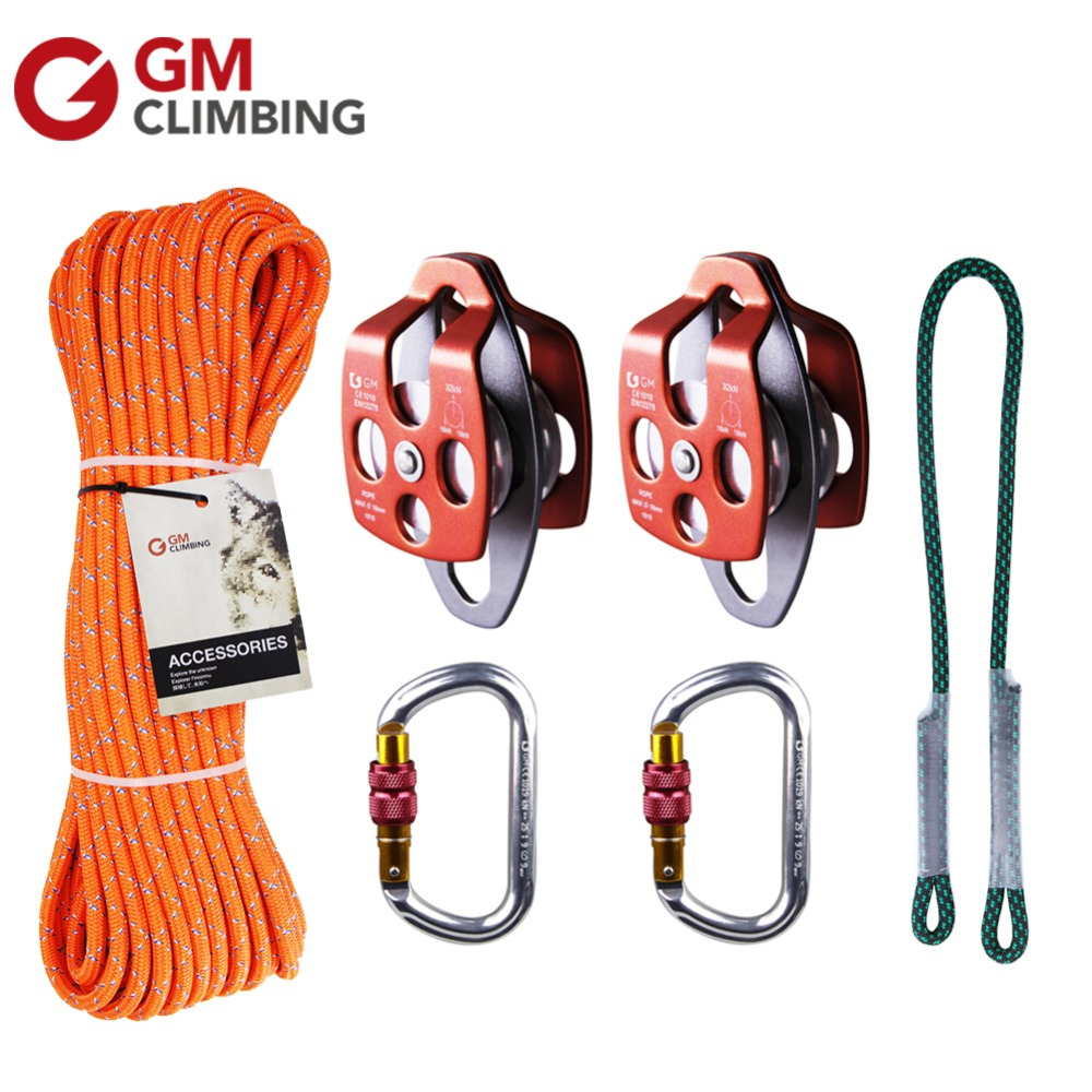 Professional GM Climbing Equipment Escalada Carabiner Rope Pulley Mountaineering Survial Kit 11mm Climbing Rope Cord multifunctional professional handle pulley roller gear outdoor rock climbing tyrolean traverse crossing weight carriage fit