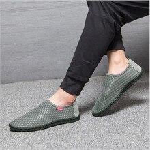 2018 캐주얼 신었을 때의 감촉이 빛나는 남성 캐주얼 신발 남성 캐주얼 신었을 때의 감촉이 좋은 신발 사이즈 38-45