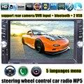 2 Din Автомобильный Радио управления рулевого колеса MP4 MP5 Player 6.6 ''HD Сенсорный Экран Bluetooth Стерео FM Аудио-Видео 2 USB порт