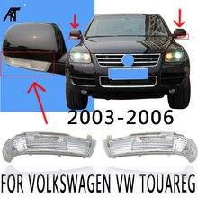 Правое и Левое зеркало заднего вида Светодиодный светильник сигнала поворота 7L6 949 101 B A для Volkswagen VW TOUAREG 2003-2006