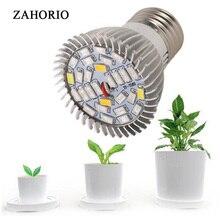 Полноспектральный светодиодный светильник для выращивания 10 Вт 30 Вт 50 Вт 80 Вт Красный Синий УФ ИК Светодиодная лампа для выращивания растений и овощей