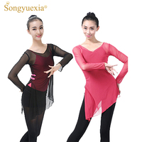 New Fashion Woman Classical Dancing Clothes Ballet Dance Dress Adult Dance Practice Clothes Elastic Long Sleeve