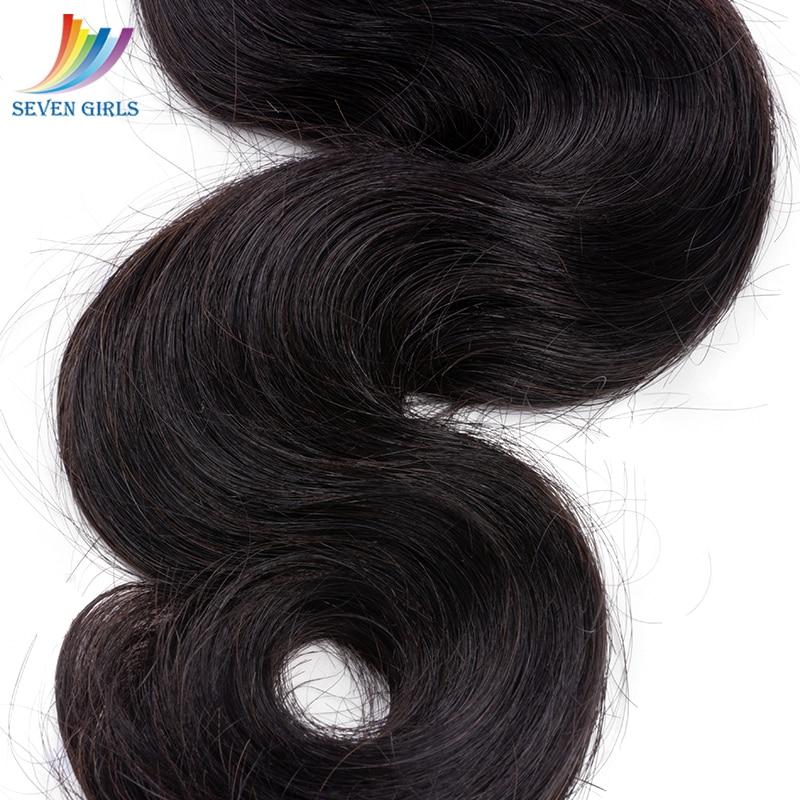 Sevengirls Brazilian Body Wave Bundles Grade 10A Human Hair Natural Color Unprocessed Virgin Hair Bundles 3 Piece Free Shipping