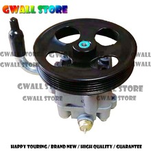 FreeShipping Power Steering Pump Fit For Suzuki Grand Vitara II JT 2.0 All-whell drive J20A 05/10- OE: 49100-65J00 недорого