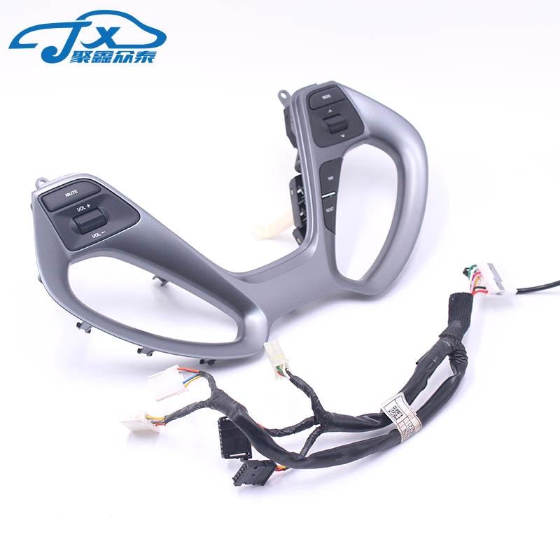 for Kia RIO 15 16 steering wheel switch Multi function button Volume size Multimedia control CD