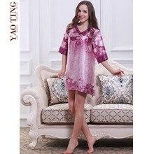 Hot Summer Brand Women Robe Bathrobe Longue Femme Silk Satin Nightgown Night Dress V-neck Nightwear Nightdress Night Gown 7809