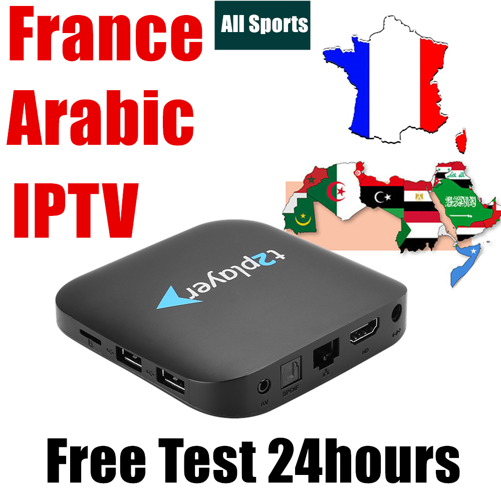 2Year French IPTV subcription arabic iptv box HD Sports Channels English Turkish US Canada with Android