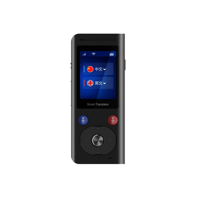 Portable Intelligent Interpreter mit 4G FDD LTE-Netzwerk - Intelligente Elektronik
