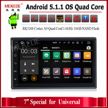 Quad core 2 din android 5.1.1 2din universal Car Radio Double Car DVD GPS Navigation 1024*600 screen 16G nand free shipping
