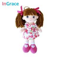 InGrace Soft Fashion Girls Mini Dolls Plush And Stuffed Flower Dress Girls Toys Birthday Gifts Baby