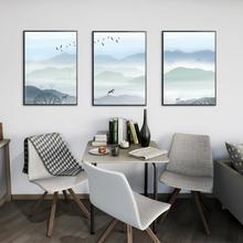 3Pcs/Lot Modern Simplicity Natural Scenery Mist Forest Living Room Decorative Paintings Canvas No Framed