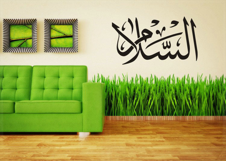 Islamic Home Decoration Home Interior Design