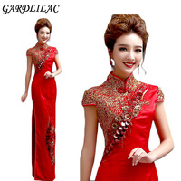 Gardlilac Female Qipao Short Sleeve Cheongsam Gold Slim Chinese Traditional Dress Evening Party Gowns Floor Length Prom Dress
