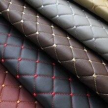 1 метр мебель искусственная кожа перфорированная вышитая клетчатая ткань для салона автомобиля ткань для крыши клетчатая подушка для автомобильного сиденья ткань 0,3 см