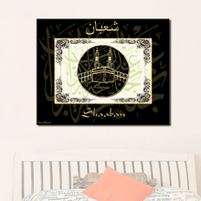Printed Oil Painting On Canvas Painting Sha'ban Islamic Month Wall Pictures For Living Room Home Decoration No framed