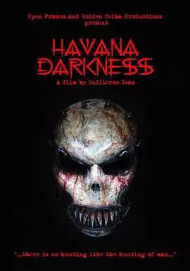 幽暗哈瓦那