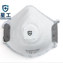 2 шт. Для мужчин и горе Для мужчин пыле anti-PM2.5 Анти-туман активированный уголь анти-формальдегида дышащий дыхание клапан маски