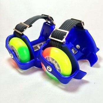 2020 Children roller shoes roller skates men and women double wheel children's shoes wheel children's shoes single code