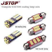 JSTOP 5piece set Trumpche GA6 GS4 car light W5W T10 canbus Lights c5w 31mm festoon dome