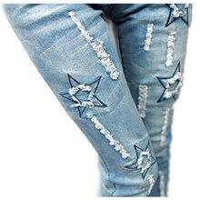 New spring Autumn 2016 women's star patchwork pencil pants women jeans denim pants hole fashion skinny jeans women Free shipping