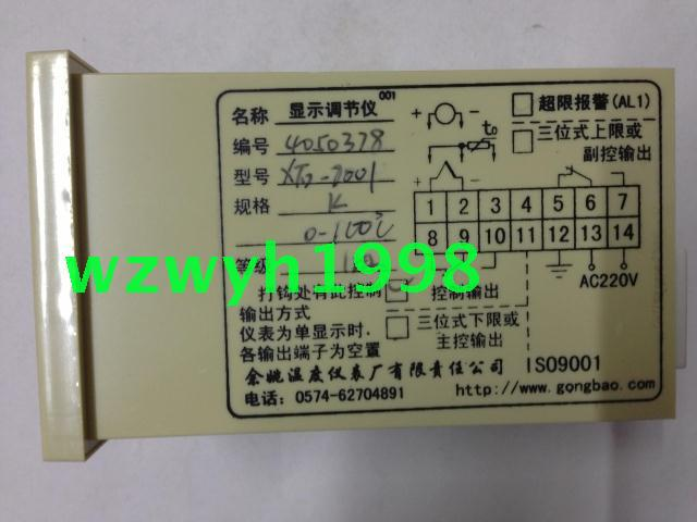 New authentic Yuyao temperature Instrument Factory XTD-7001 intelligent temperature control instrument XTD-7000 taie thermostat fy800 temperature control table fy800 201000