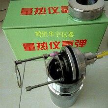 Аксессуары для испытаний угля, картридж для теплового счетчика, кислородная бомба калориметра, картридж для сгорания
