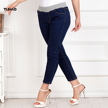 Women's Plus Size Denim Pants for Woman 5XL 6XL 8XL 2018 Spring office lady Women Jeans Stretch Pencil Pant denim Trousers PT02