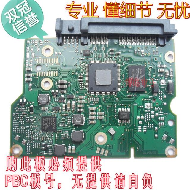 ST2000DM011 st1000dm003 ST2000DM001 drive circuit board 100687658