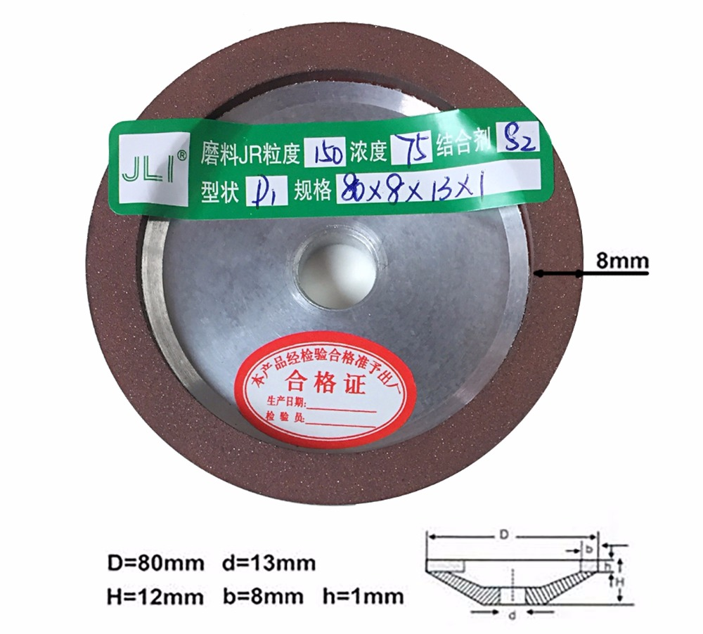 D1 80mm Diamond Grinding Wheels 150/180/240/320 Grain Dis Wheels For Milling Cutter Tool Power Tool Accessories