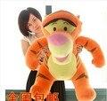 Tigre de peluche de juguete de peluche 85 cm lindo Tigger w5426 throw pillow muñeca de alta calidad de artículos de regalo