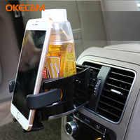 Universal Car Drink Holder for Mercedes Benz W203 W211 W204 W124 W210 AMG  W212 Cla W202 W205 W213 W176 W164 W163 Clk W220 C200