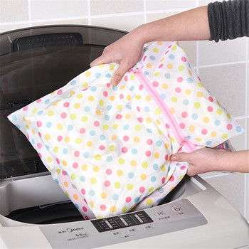 100pcs/lot Care wash bags laundry bag washing machine special mesh bag Lazy thick underwear bra laundry bag Dot with zipper