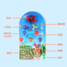 1pcs Roll Games for Humour Toys Gags & Practical Jokes Practical Jokes Novelty Gag Children Toys Pinball Plate(China)