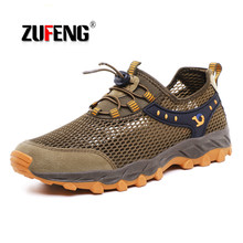 2017 summer outdoor anti slip hiking shoes men women breathable mesh trekking shoes sports sneakers walking aqua shoe lightweigt ZUFENG Summer Men Hiking Shoes Outdoor Mountain Climbing Anti-skid Wear Resistant Trekking Shoes Breathable Mesh Walking Shoes