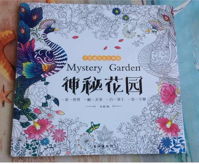 48 Pges Mystery Garden Secret Coloring Book For Kids Adult Relieve Stress Graffiti Painting Drawing