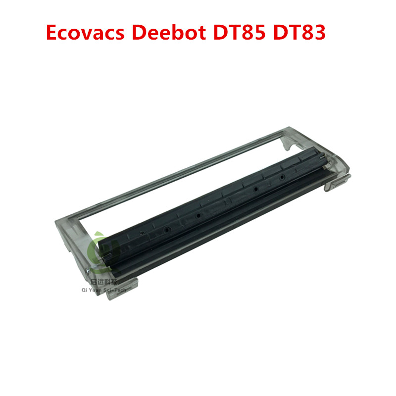 for Ecovacs Deebot DT85 / DT83 / BFD-YV-GW / BFD-YT-US / DN650 Blossoming Series Rolling brush Cover board Vacuum Cleaner parts аксессуар bbb bfd 13f mtb protector белый