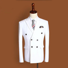 Latest design men suits jacket solid color groom wedding dress jacket double breasted formal business suits jacket