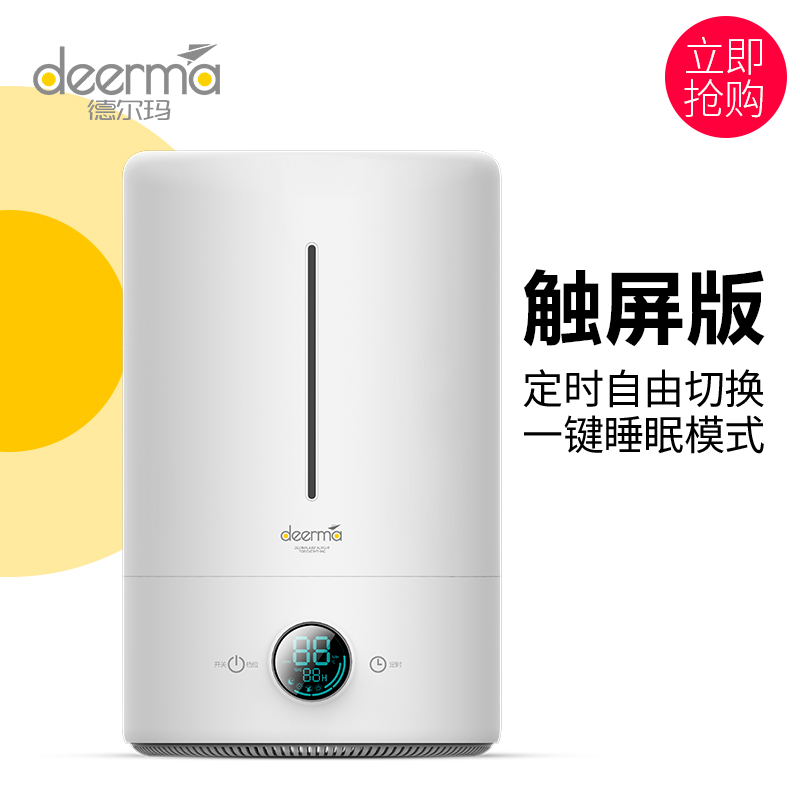 Humidifier Household Quiet Large-capacity Bedroom Office Air Purifier Small Mini Aromatherapy Machine Aroma Humidifier