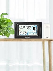 Image 5 - Protmex PT19A צבע מסך מזג אוויר תחנת חיישן מדחום מדדי לחות מד דיגיטלי תחזית חיישן מקורה חיצוני בית