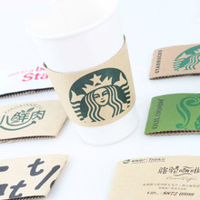 100 pcs Disposable Cup sleeve Cartoon Double-deck corrugated coffee disposable paper tableware Customized supplier