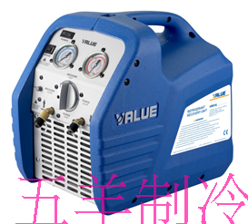 Genuine leap brand refrigeration tools over the mini - cylinder refrigerant recovery machine VRR12L refrigerant recovery machine network recovery