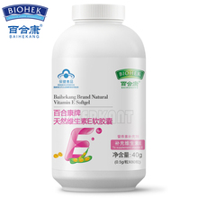 1 Bottle Natural Vitamin E Softgel Capsule Anti-aging Anti-oxidation Skin Whitening Capsule developement and standardisation of anti diarrhoeal herbal capsule