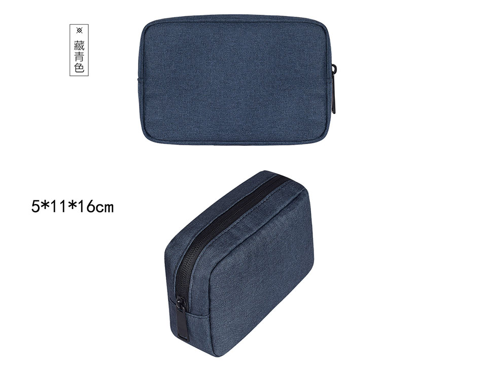 Travel Storage Portable Digital Accessories Gadget Devices Organizer USB Cable Charger Storage Case Travel Cable Organizer Bag (12)